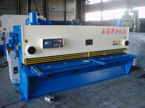 南通华力机床制造有限公司 专业生产剪板机,折弯机,卷板机,油压机